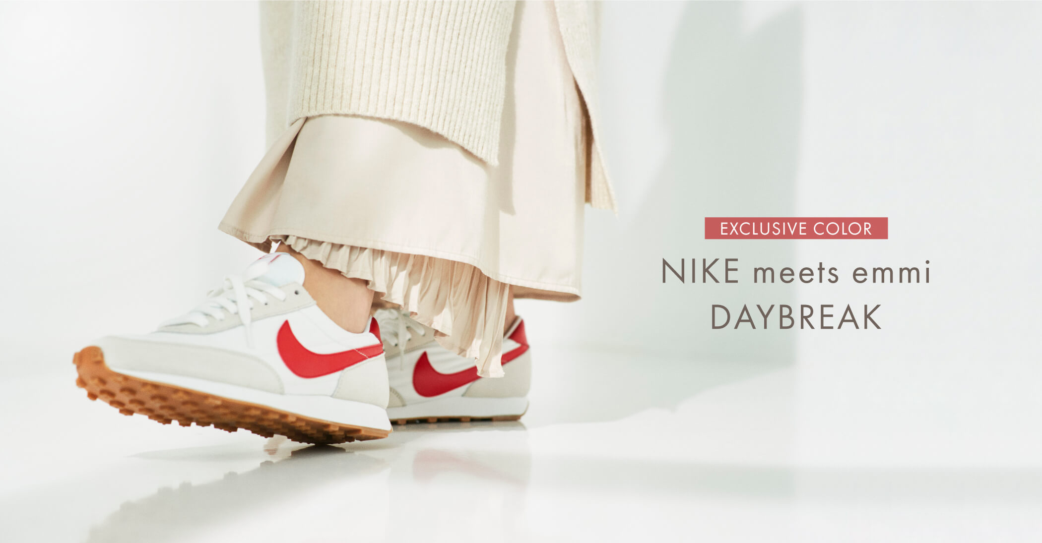 EXCLUSIVE COLOR NIKE meets emmi DAYBREAK