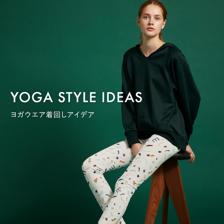 yoga style idea