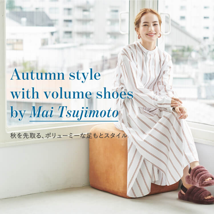 Autumn style with volume shoes by Mai Tsujimoto
