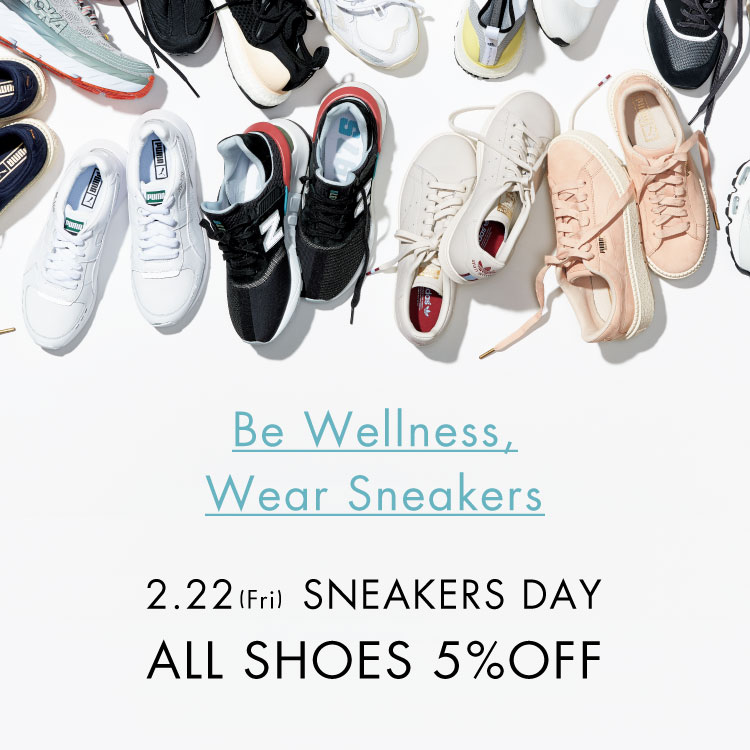 Be Wellness, Wear Sneakers