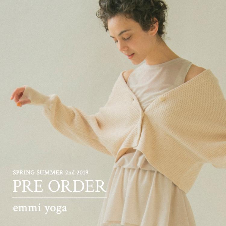 emmi pre order yoga