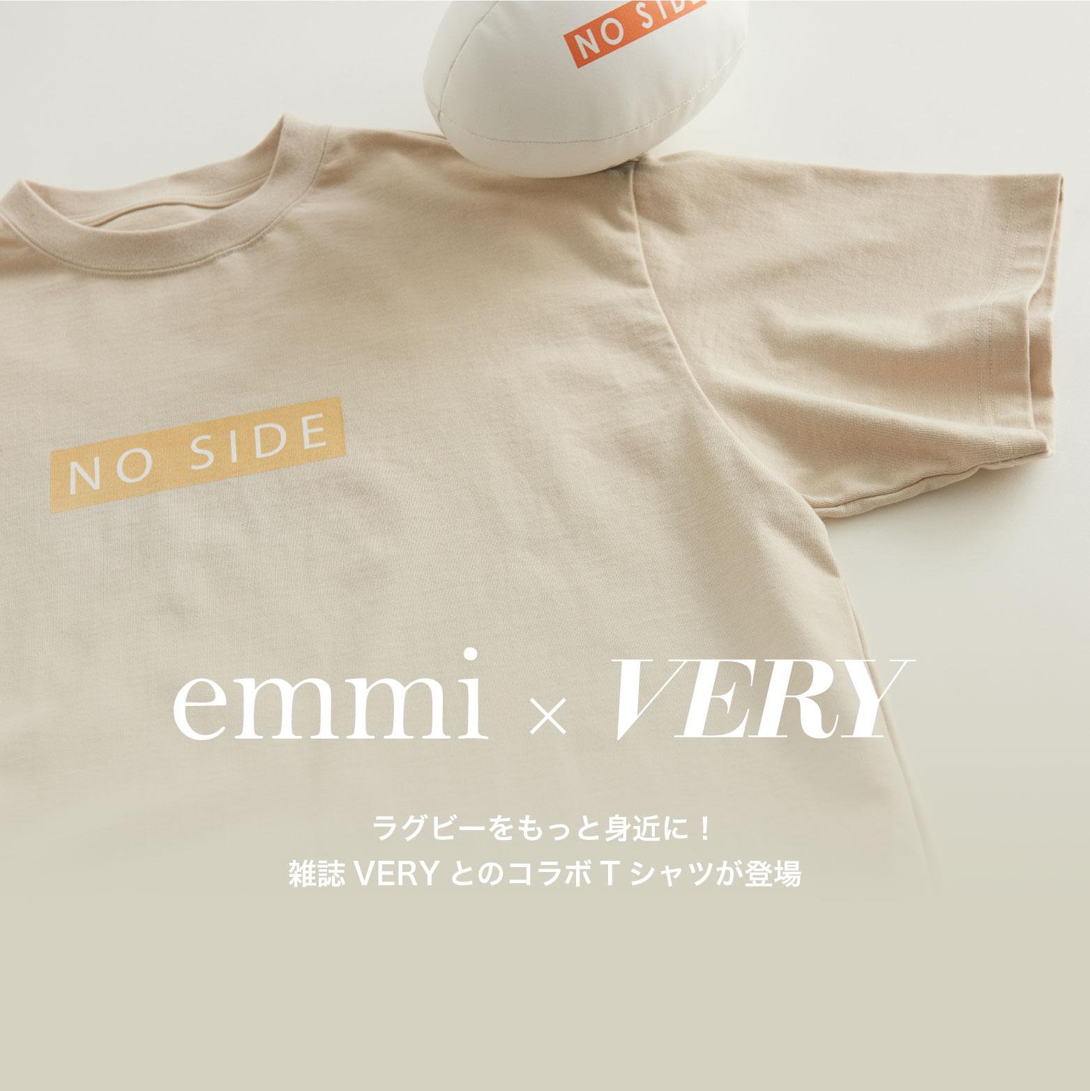 emmi × very ラグビーをもっと身近に!