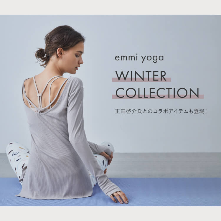 emmi yoga WINTER COLLECTION