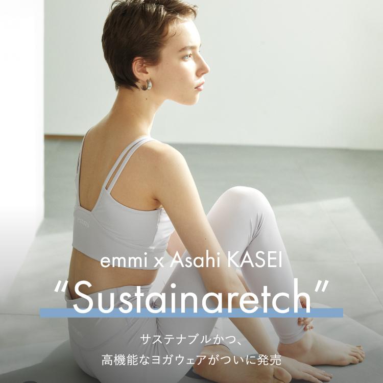 emmi×Asahi KASEI サステナブルかつ、高機能をヨガウェアが遂に発売