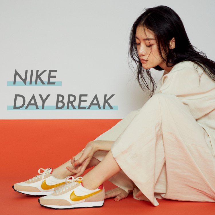 NIKE DAY BREAK