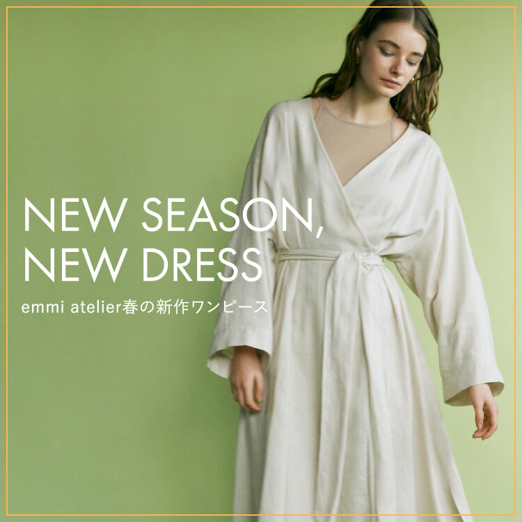 NEW SEASON, NEW DRESS emmi atelier 春の新作ワンピース