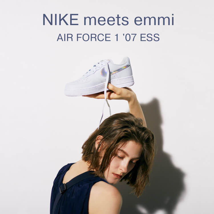 NIKE meets emmi AIR FORCE 1 '07 ESS