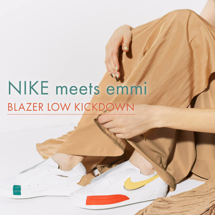 NIKE meets emmi BLAZER LOW KICKDOWN