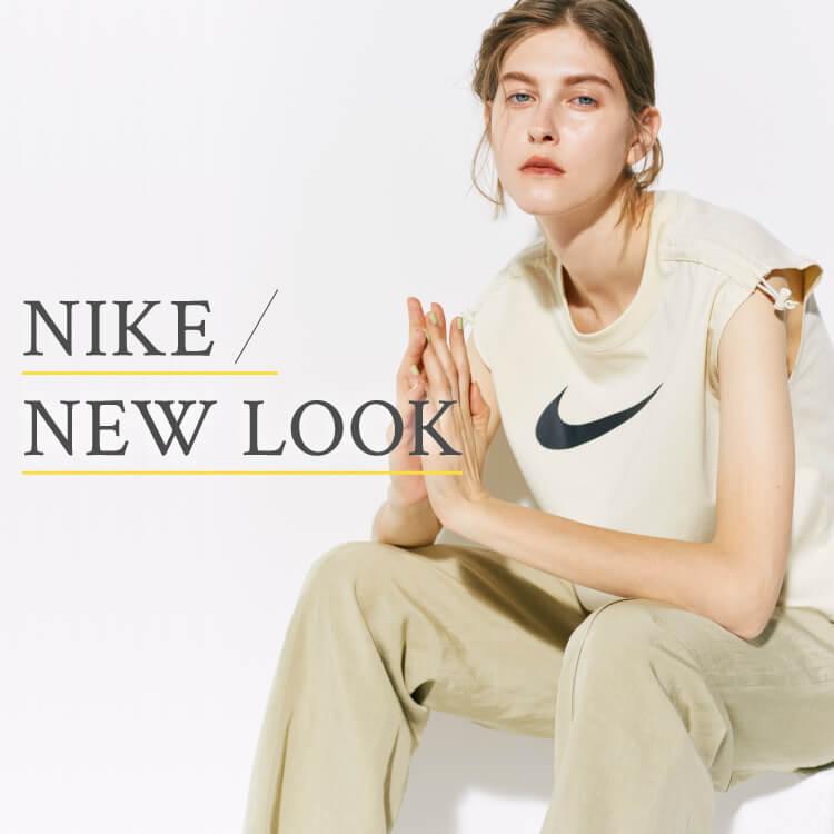 NIKE / NEW LOOK