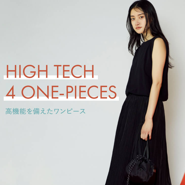 HIGH TECH 4 ONE PIECE 高機能を備えたワンピース