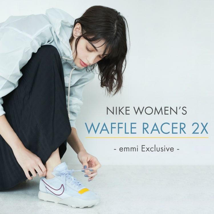 NIKE WOMWN'S WAFFLE RACER 2X - emmi Exclusive -