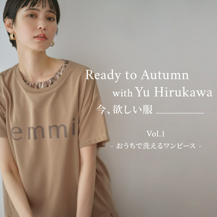 Ready to Autumn with Yu Hirukawa