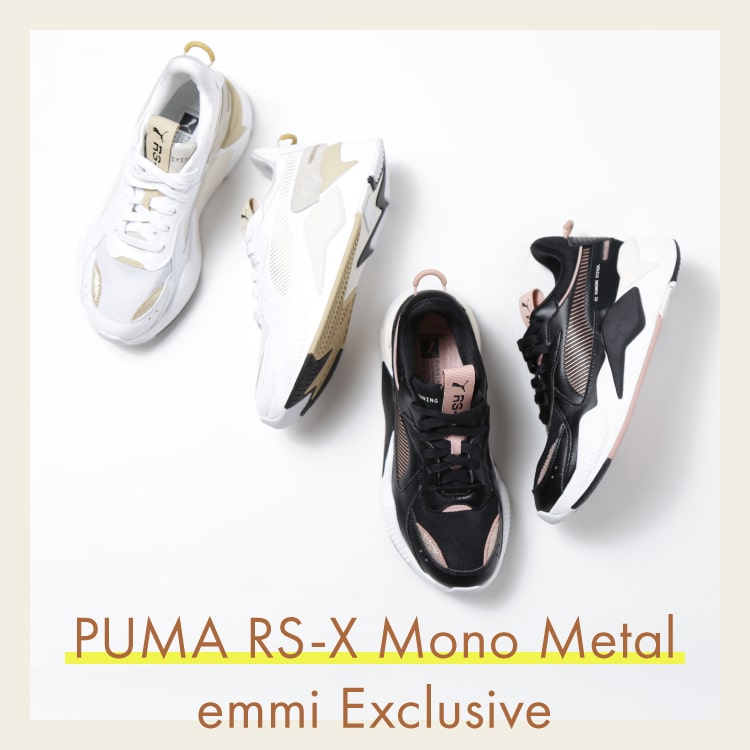 PUMA RS-X Mono Metal emmi Exclusive