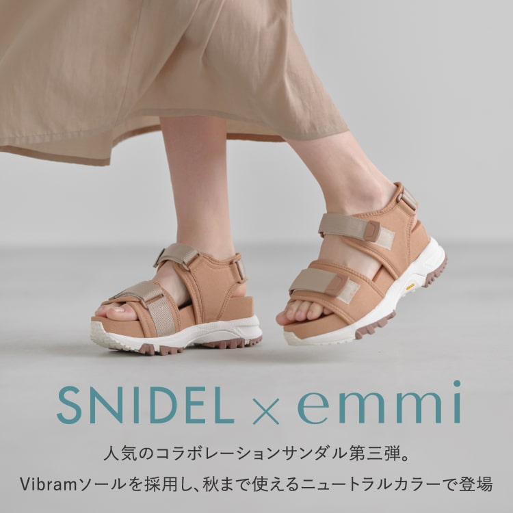 SNIDEL × emmi 人気のコラボレーションサンダル第三弾。