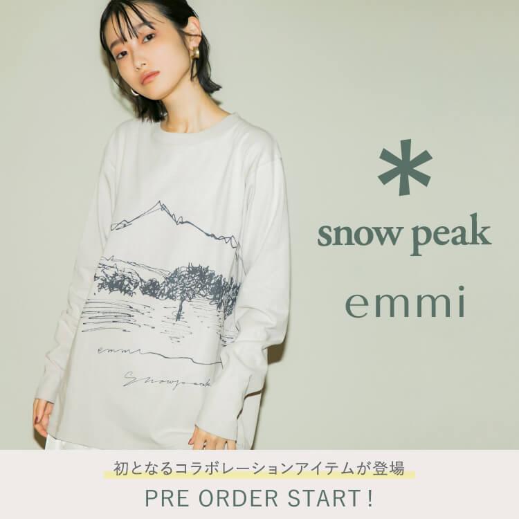 emmi × Snow Peak 初となるコラボレーションアイテムが登場