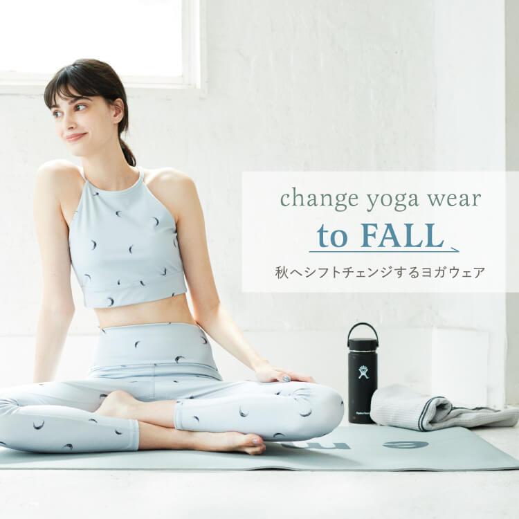 change yoga wear to FALL 秋へシフトチェンジするヨガウェア