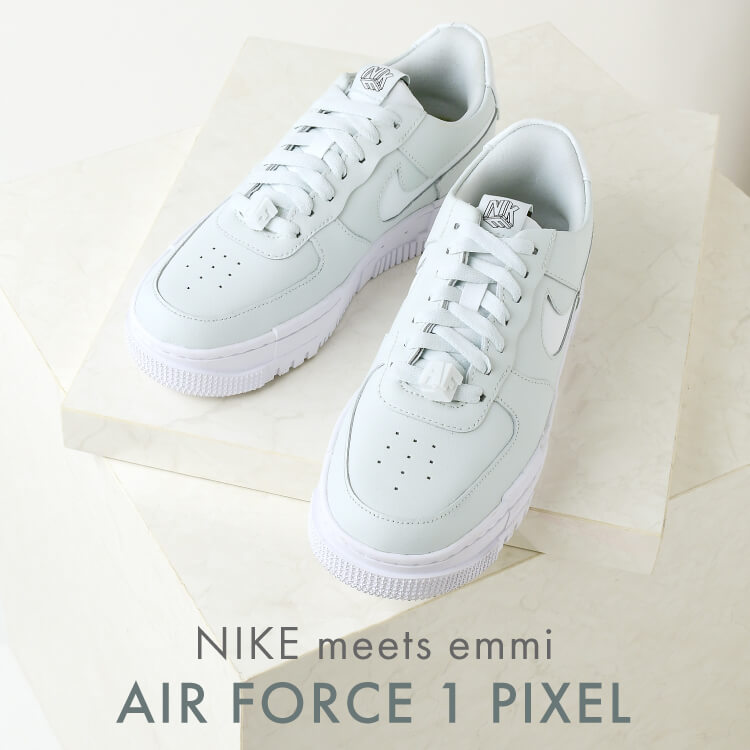NIKE meets emmi AIR FORCE 1 PIXEL