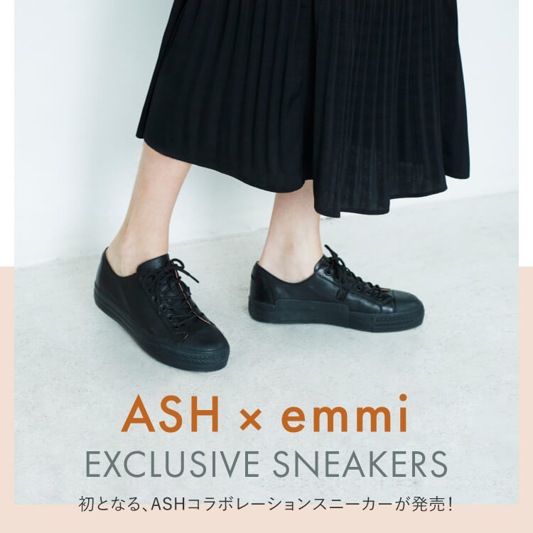 ASH × emmi EXCLUSIVE SNEAKERS 初となる、ASHコラボレーションスニーカーが発売!