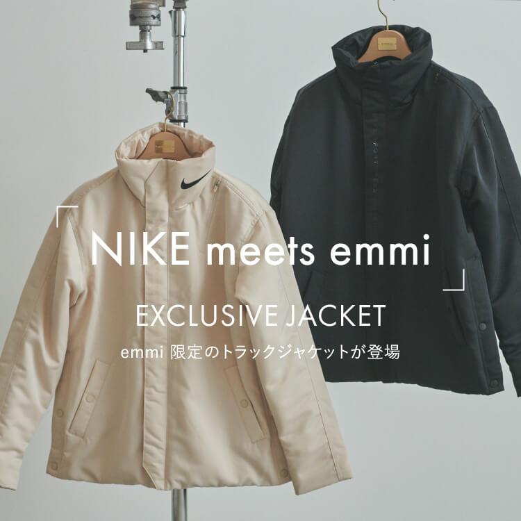 NIKE meets emmi EXCLUSIVE JAKET emmi限定のトラックジャケットが登場