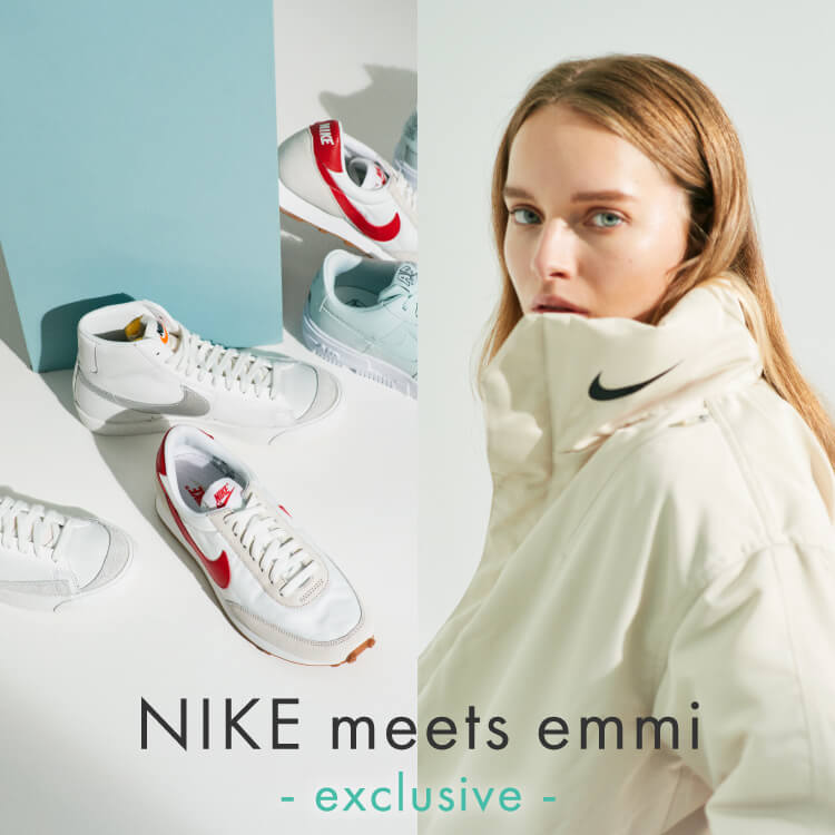 NIKE meets emmi - exclusive -