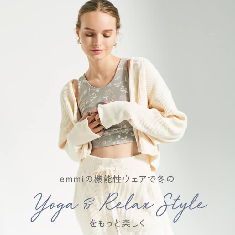 emmi縺ョ讖溯・諤ァ繧ヲ繧ァ繧「縺ァ蜀ャ縺ョ Yoga & Relax Style 繧偵b縺」縺ィ讌ス縺励¥