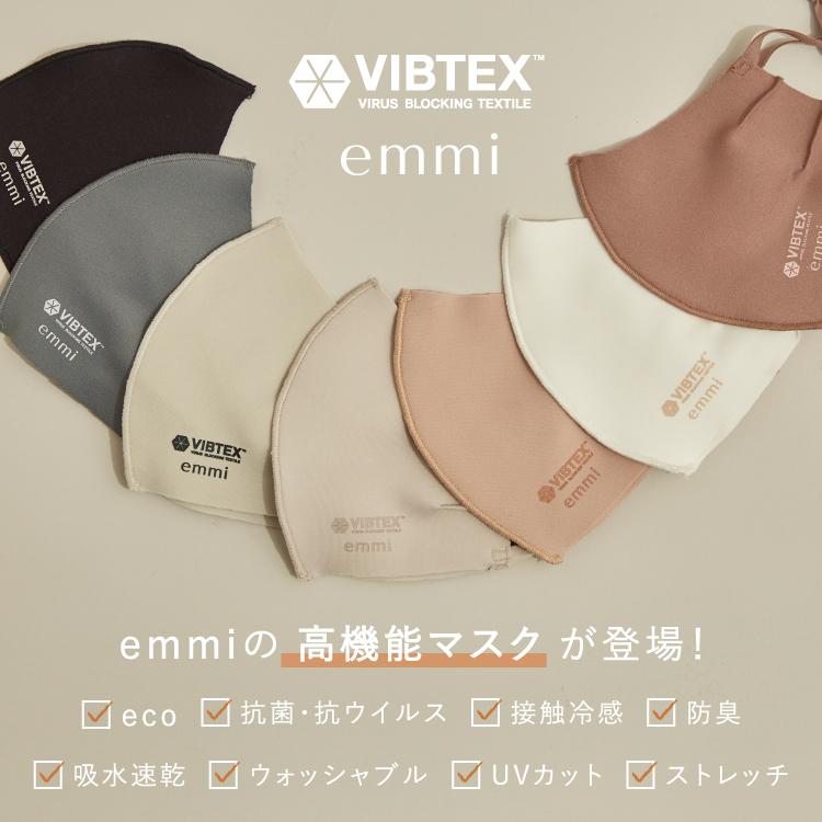 VIBTEX マスク