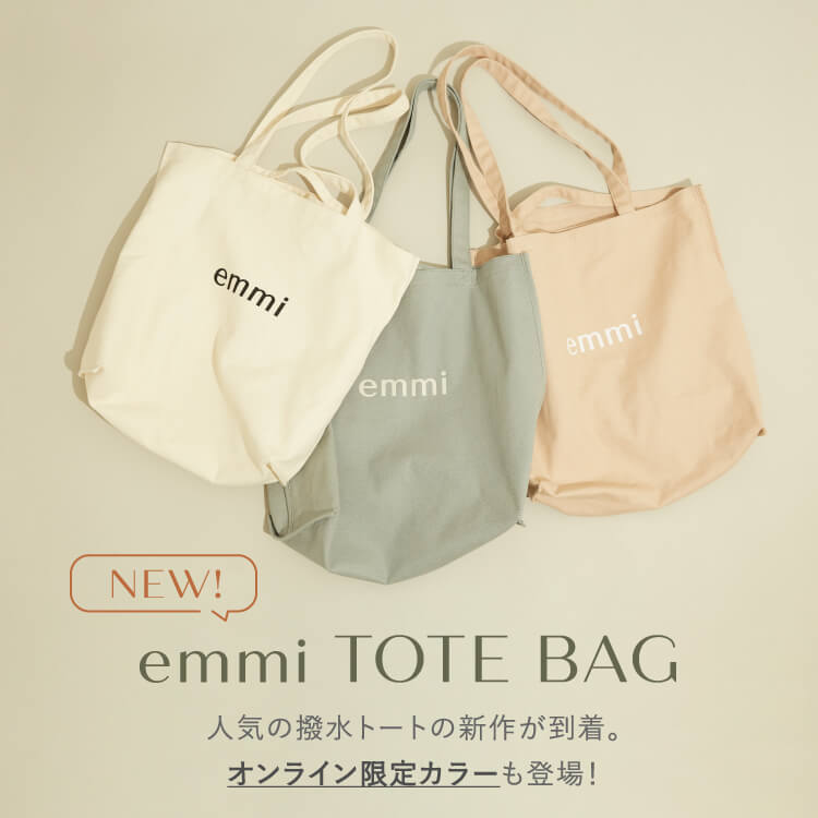 【emmi】撥水トート LIMITED COLOR