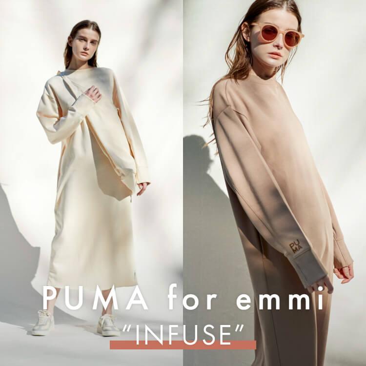 PUMA for emmi INFUSE