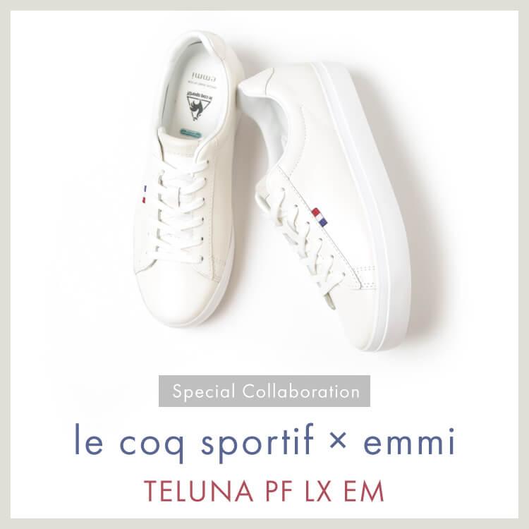 le coq sportif × emmi TELUNA PF LX EM