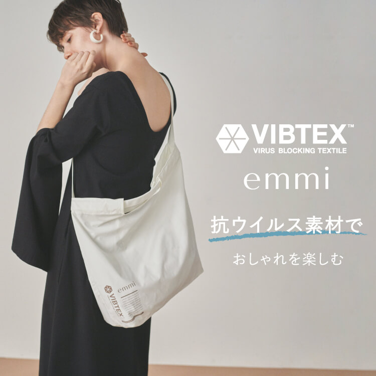 VIBTEX VIRUS BLOCKING TEXTILE