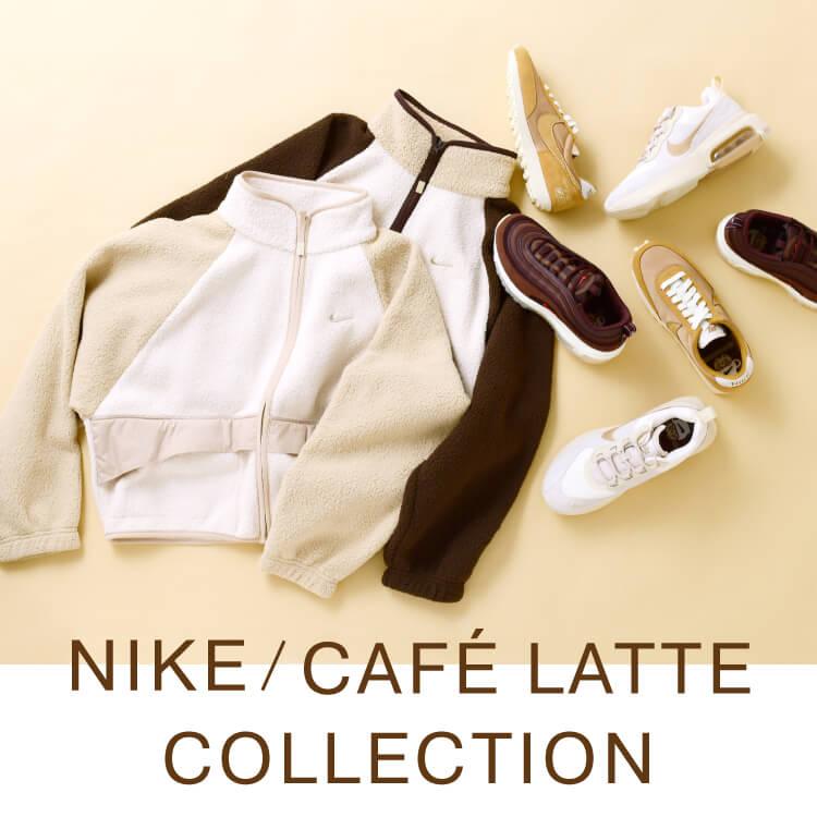 NIKE CAFÉ LATTE PACK