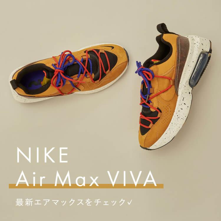Air MAX VIVA