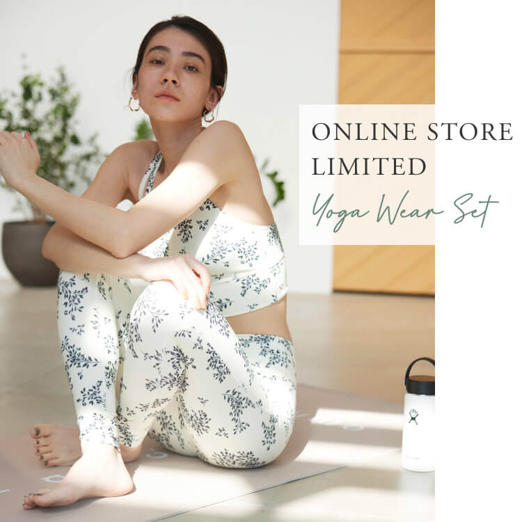 ONLINE STORE LIMITED YOGA WEAR SET