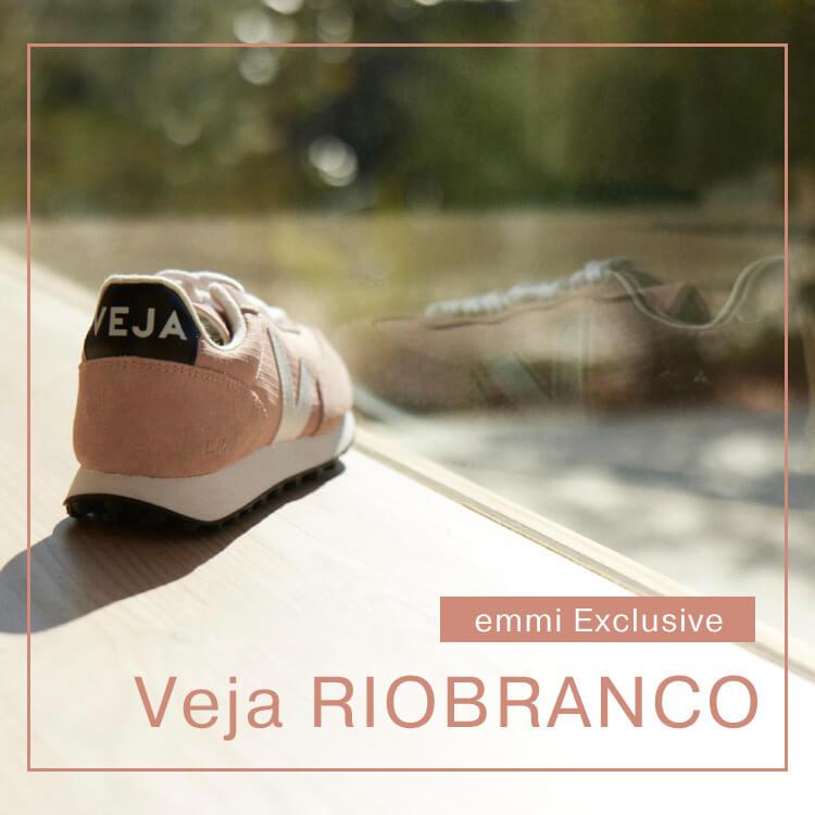 emmi Exclusive Veja RIOBRANCO