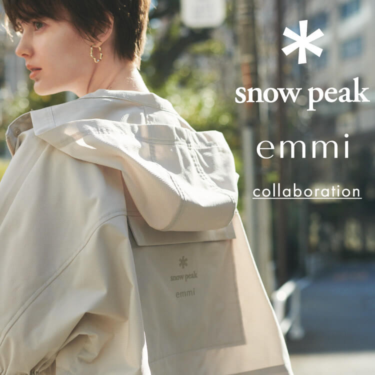 snow peak emmi collaboration