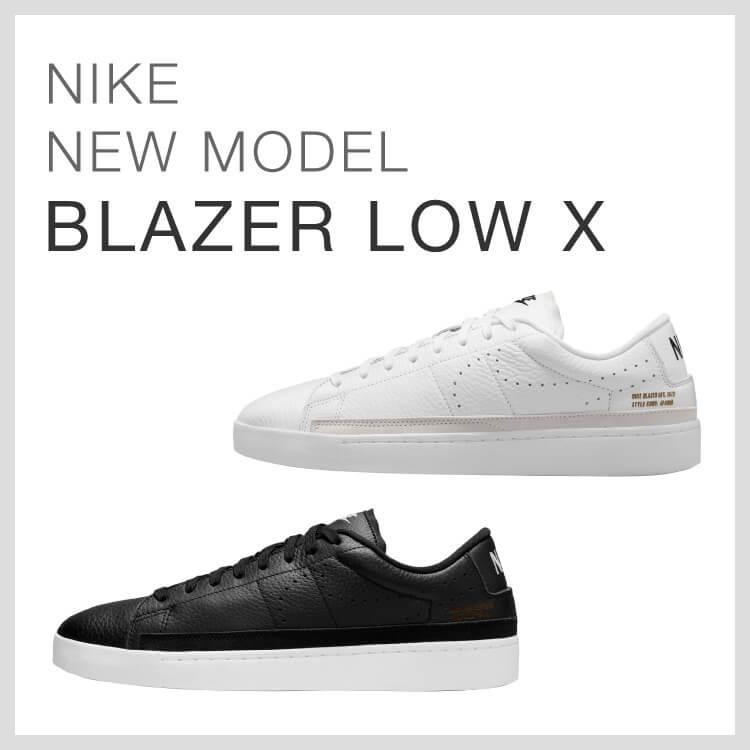 BLAZER LOW X
