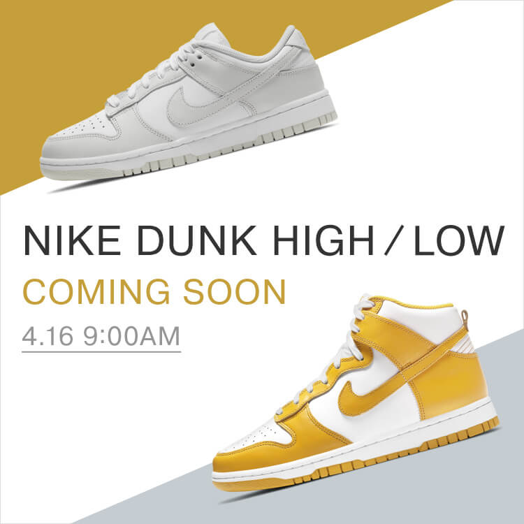 NIKE DUNK HIGH/LOW coming soon
