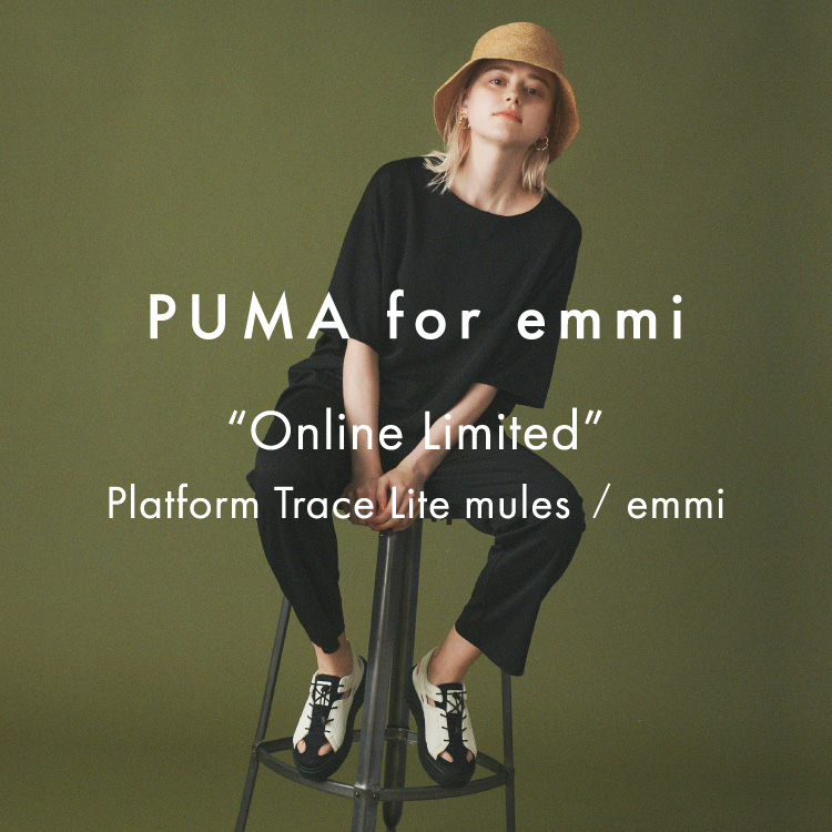 "PUMA for emmi ""Online Limited"" Platform Trace Lite mules / emmi"
