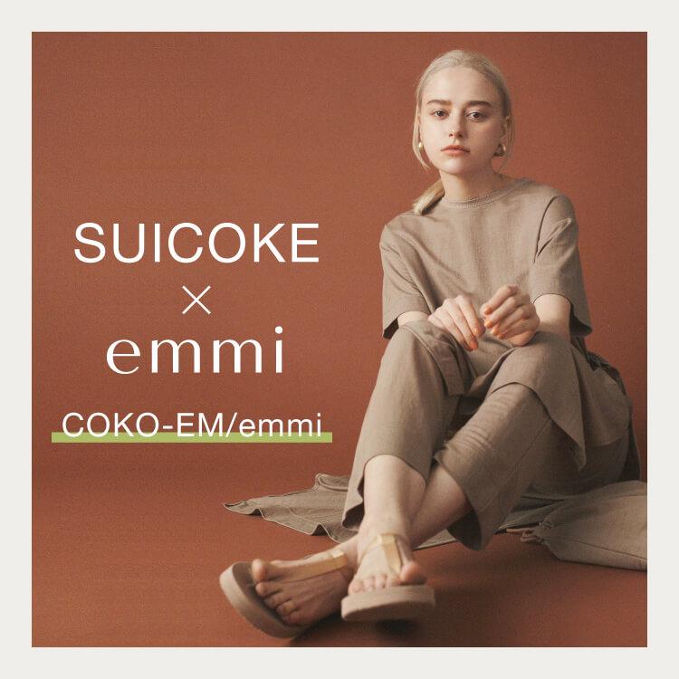 SUICOKE × emmi COKO-EM/emmi