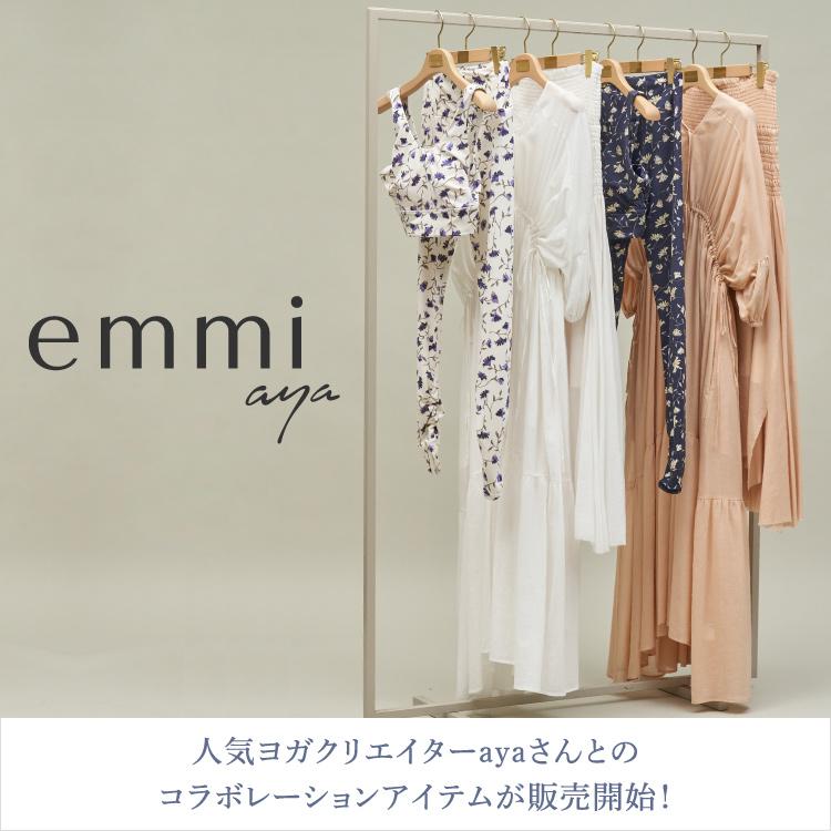 emmi aya 人気のヨガクリエイターayaさんとのコラボレーションアイテムが先行予約スタート!