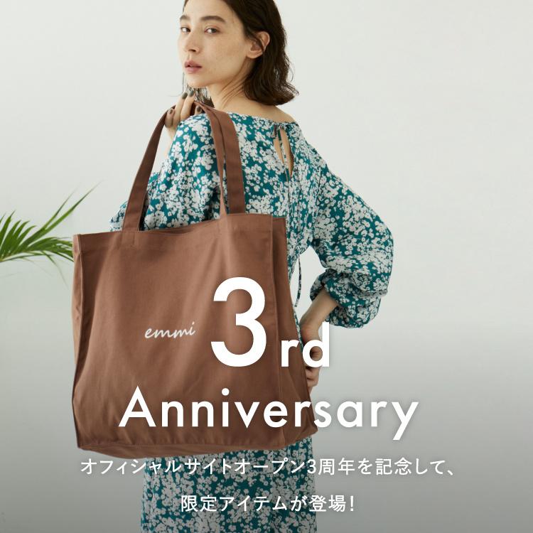 3rd Anniversary !!