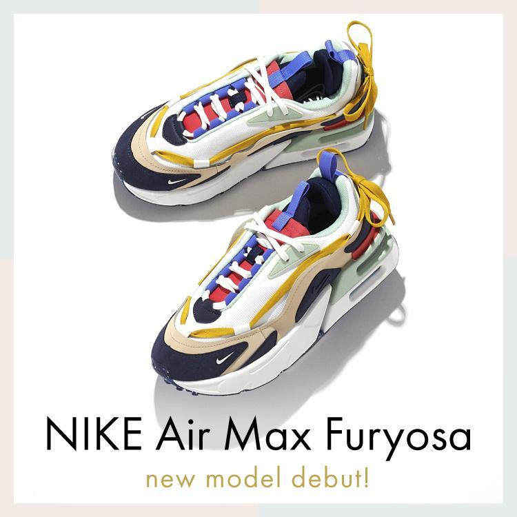 Nikeairmax
