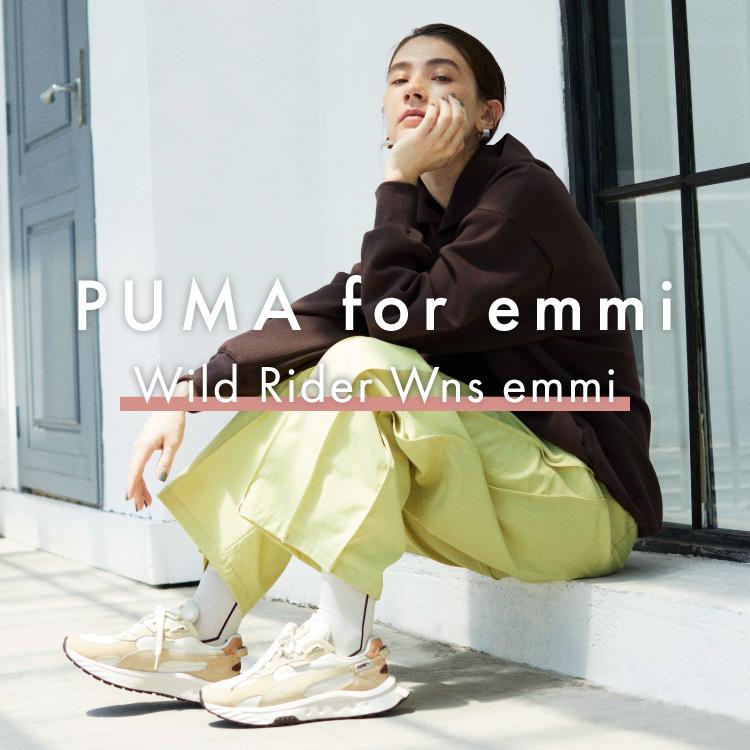 PUMA for emmi