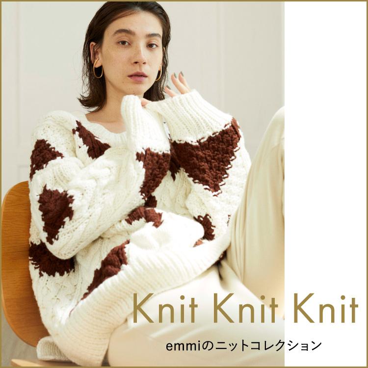 Knit Knit Knit emmiのニットコレクション