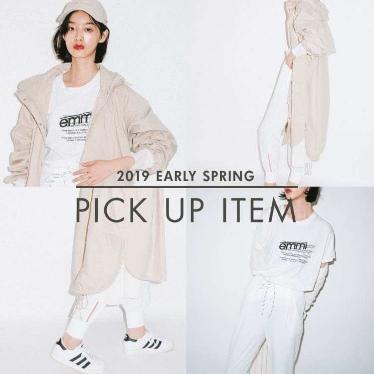2019 early spring pick up item