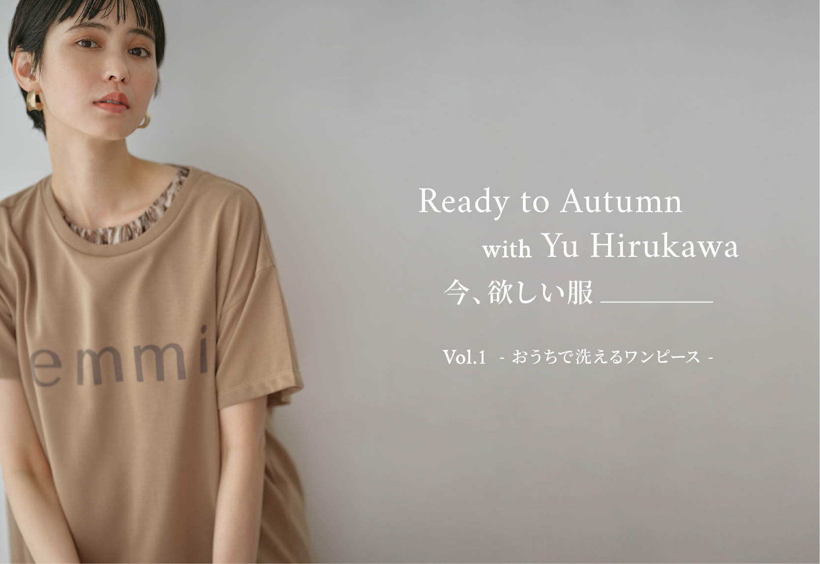 Ready to Autumn with Yu Hirukawa