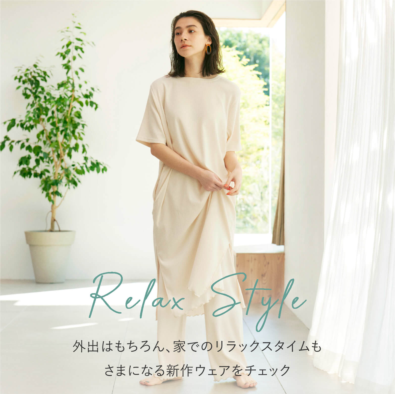 RelaxStyle