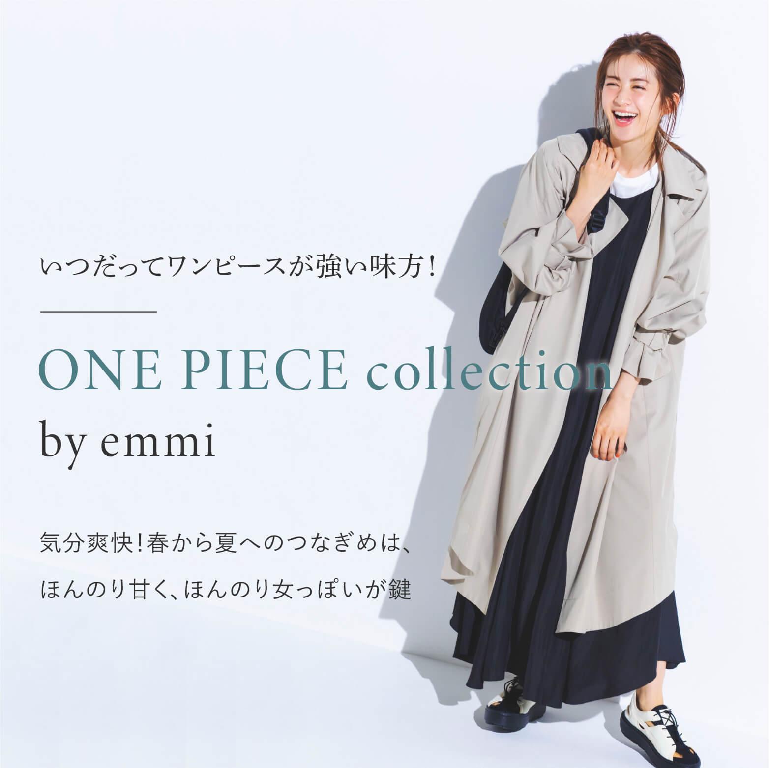 いつだってワンピースが強い味方! ONE PIECE collection by emmi