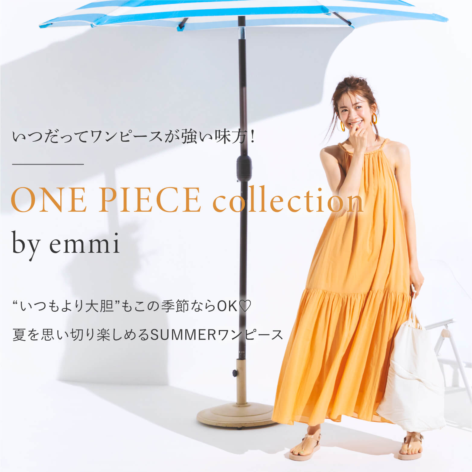 ONE PIECE collection by emmi