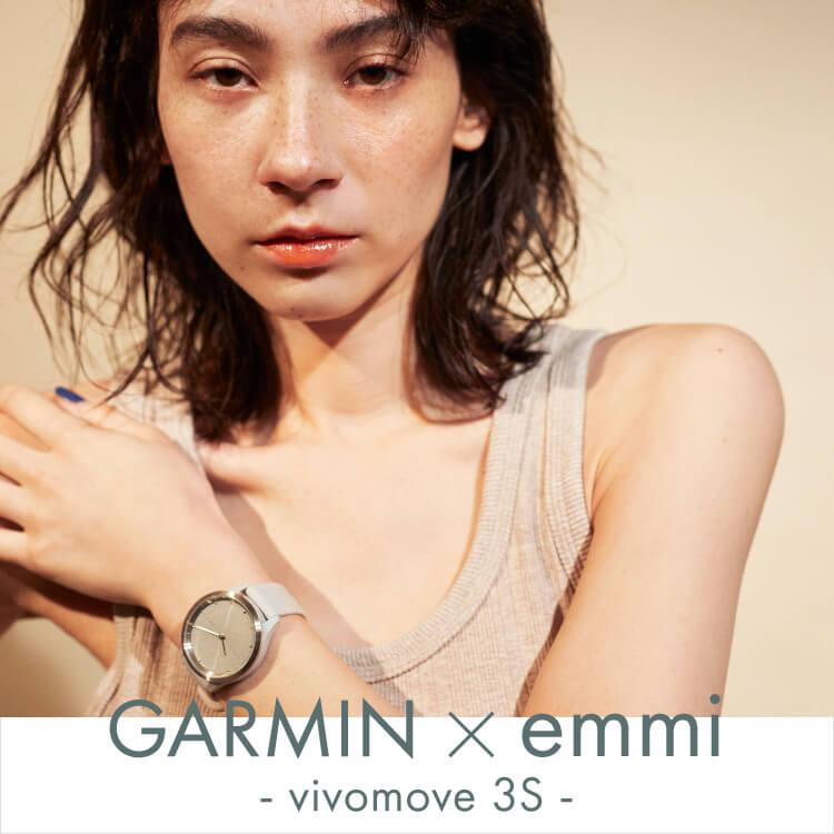 GARMIN × emmi -vivomove 3S-